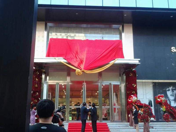 Oransi air purifier store was ceremoniously opened Xi'an